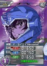Setsuna(M)01