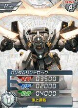 XXXG-01SRR 01