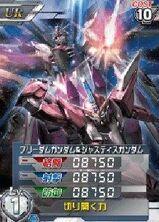 ZGMF-X10A&ZGMF-X09A01