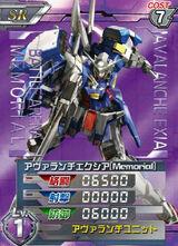 GN-001(M)01