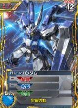RX-93-ν-201