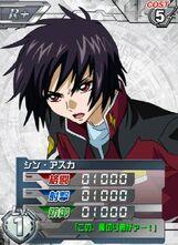 Shinn(R)01
