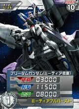 ZGMF-X10A(M)01