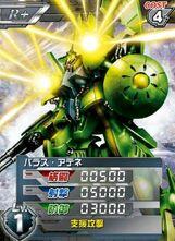PMX-001R 01