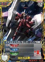 ZGMF-X09A(M)LR01