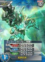 RX-0A(R)01
