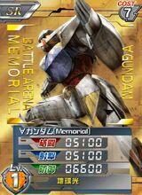 WD-M01(M)01