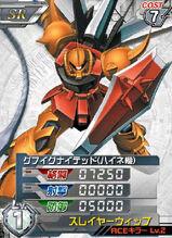 ZGMF-X2000(H)01