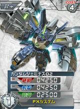 OZX-GU02A01