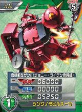 MS-06R-2SR01