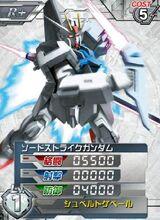 GAT-X105 AQME-X02(F)01
