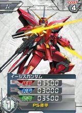 GAT-X30301