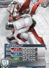MBF-M101