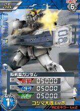 RX-79(G)(E)01