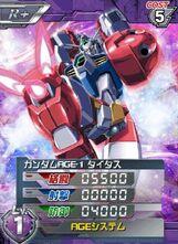 AGE-1TR 01