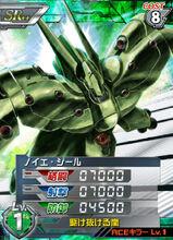 AMA-X2SR 01