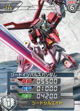 ZGMF-X56Sβ01