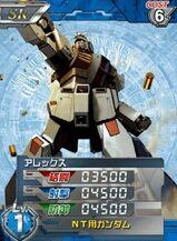 RX-78NT-101