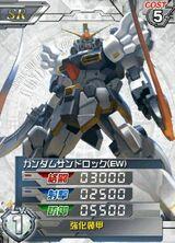 XXXG-01SR01