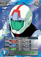 Amuro(M)01