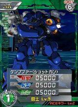 MS-18E(E1)01