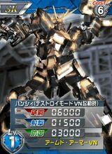 RX-0-2SR