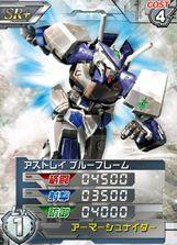 MBF-P03SR 01