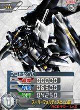 ZGMF-YX21R01