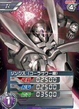 GNX-603T(C)01