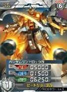 XXXG-01SR2(D)01