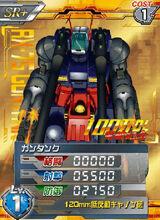 RX-7501