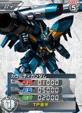 GAT-X13101