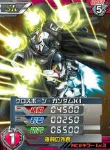 XM-X1SR01