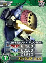 YMS-15(R)01
