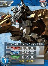 RX-178(MR)01
