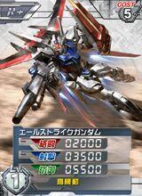GAT-X105 AQM01