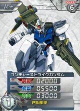 GAT-X105 AQME-X0301
