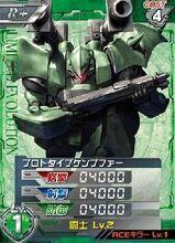 YMS-18(E)01