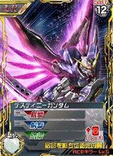 ZGMF-X42SLR01