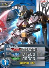 RX-93UR01
