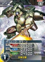 PMX-002R 01
