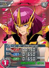 Haman(M)01
