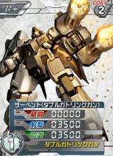 MMS-0101