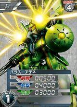 PMX-00101