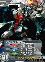 XXXG-01S2(D)01