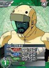 Shin(R)01