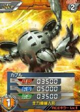 AMX-109R (R)01