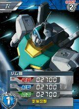 RGM-86R01