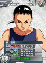Chang(R)01