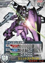 GAT-04 AQME-A4E101